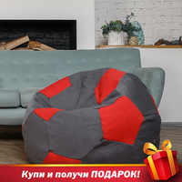 Kito-poof Delicatex gray red Large Bean Bag Sofa Lima Lounger Seat Chair Living Room Furniture Removable Cover With Filler Kids Comfortable Sleep Relaxation Easy Beanbag Bed Pouf Puff Couch Tatam Solid Poof Pouffe Ott