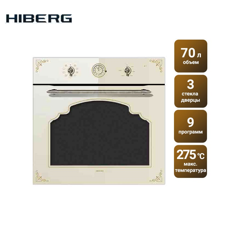 Built-in Electric Oven With Convection HIBERG VM 6395 Y Household Home Appliances For The Kitchen Electric Oven Cooking Food