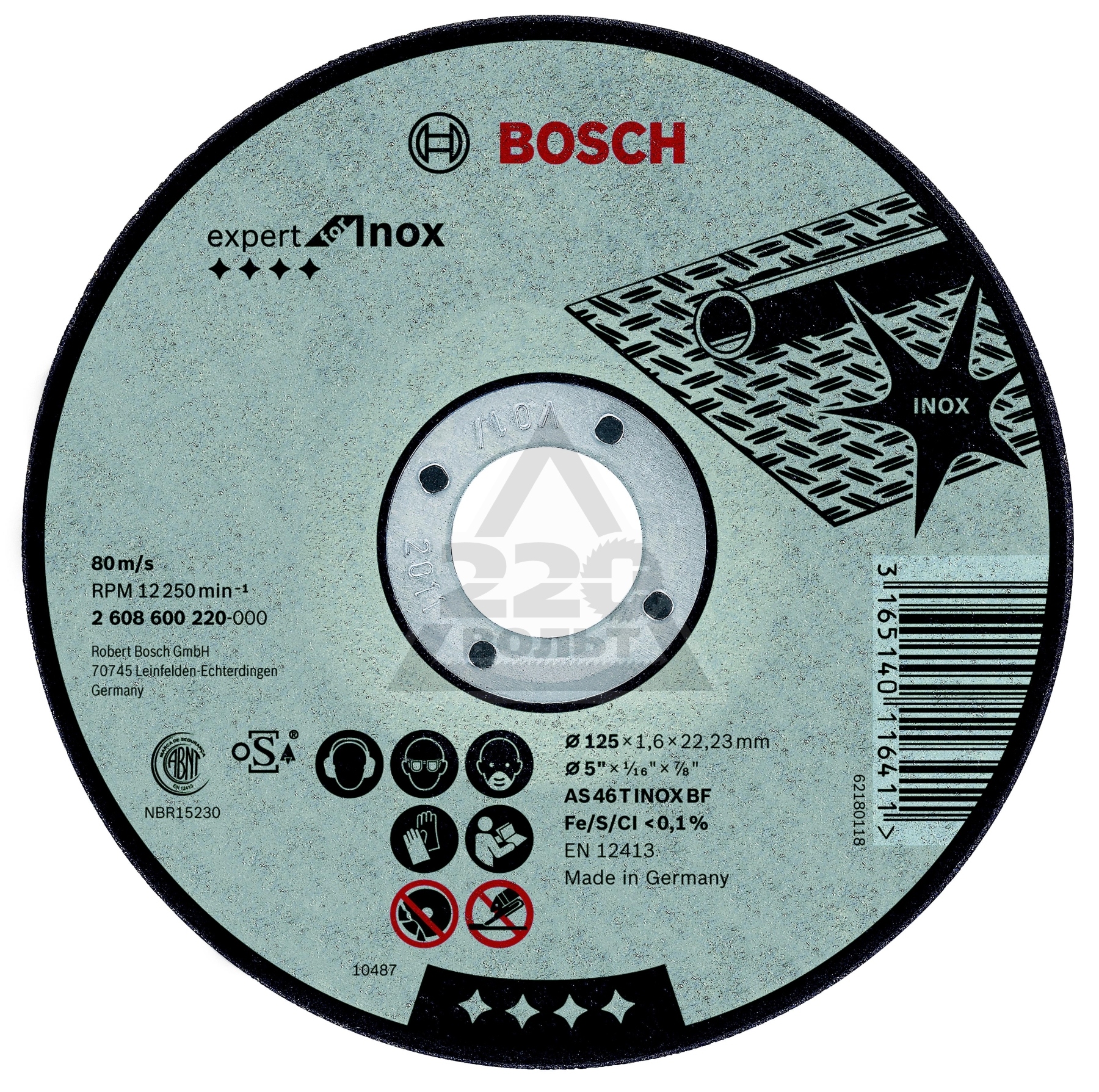 Circle Cutting BOSCH 230х2х22 Expert For Inox (2.608.600.096) 1 Pcs