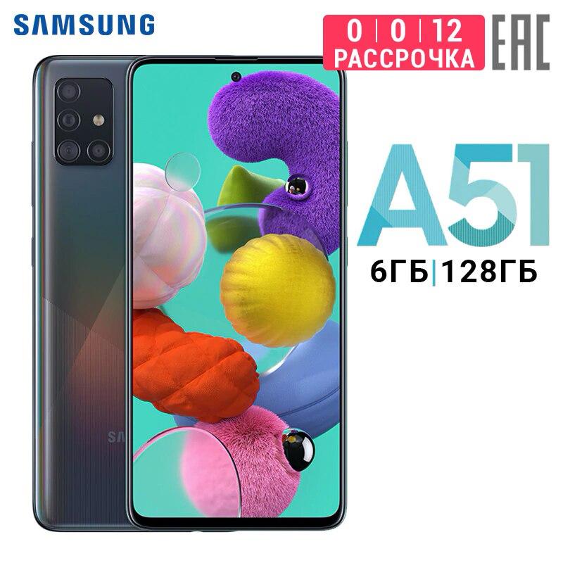 สมาร์ทโฟน Samsung Galaxy A51 6 + 128GB