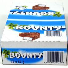 Bounty Coconut Chocolate 57 g WONDERFUL EXCELLENT TASTY SNACKS