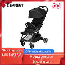 2019 New style DEAREST A8 hot sell product baby pram Кол�