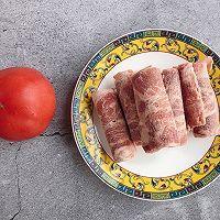 番茄肥牛煲的做法图解1