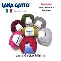 Yarn for knitting Lana Gatto misina merino wool.