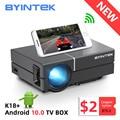 BYINTEK K8 Мини Портативный 1080P 150 дюймов домашний кинотеатр цифровой ЖК-видео светодиодный проектор для 3D 4K кино (опционально Android 10 TV Box)