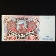 Банкнота Россия 10000 рублей 1992 год, 100% оригинал