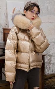 Image 4 - Down jacket woman 2019 fox fur real big fur collar winter coat silver pink bright face short coat woman