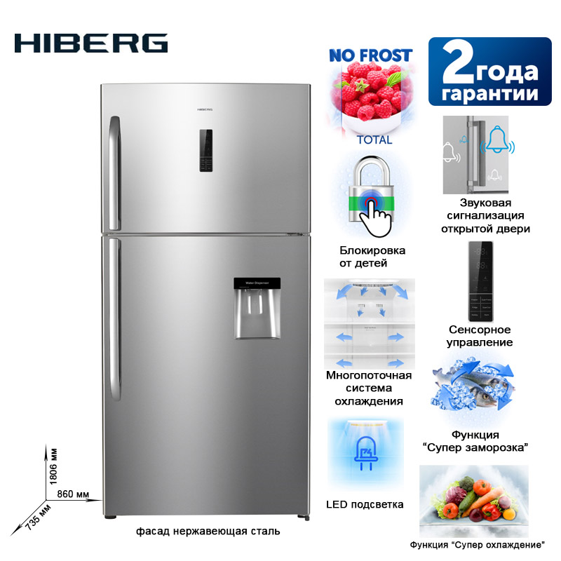 Refrigerator With No Frost System HIBERG RFT 72D NFX Large Capacity Electric Refrigerator Power-saving Fridge For Home Major Hom