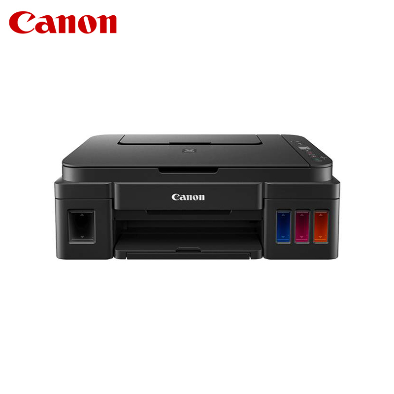 MFD CANON PIXMA G2411 Ink Included