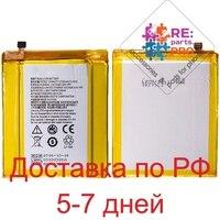 Battery for ZTE Axon 7 mini/li3927t44p8h726044
