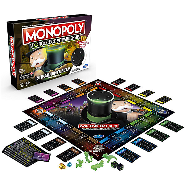 Jeu de société Hasbro Gaming monopole, avec commande vocale - 3