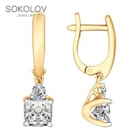 SOKOLOV Silver drop earrings with stones with stones with stones with stones with stones with Swarovski Crystals fashion jewelry silver 925 women's male