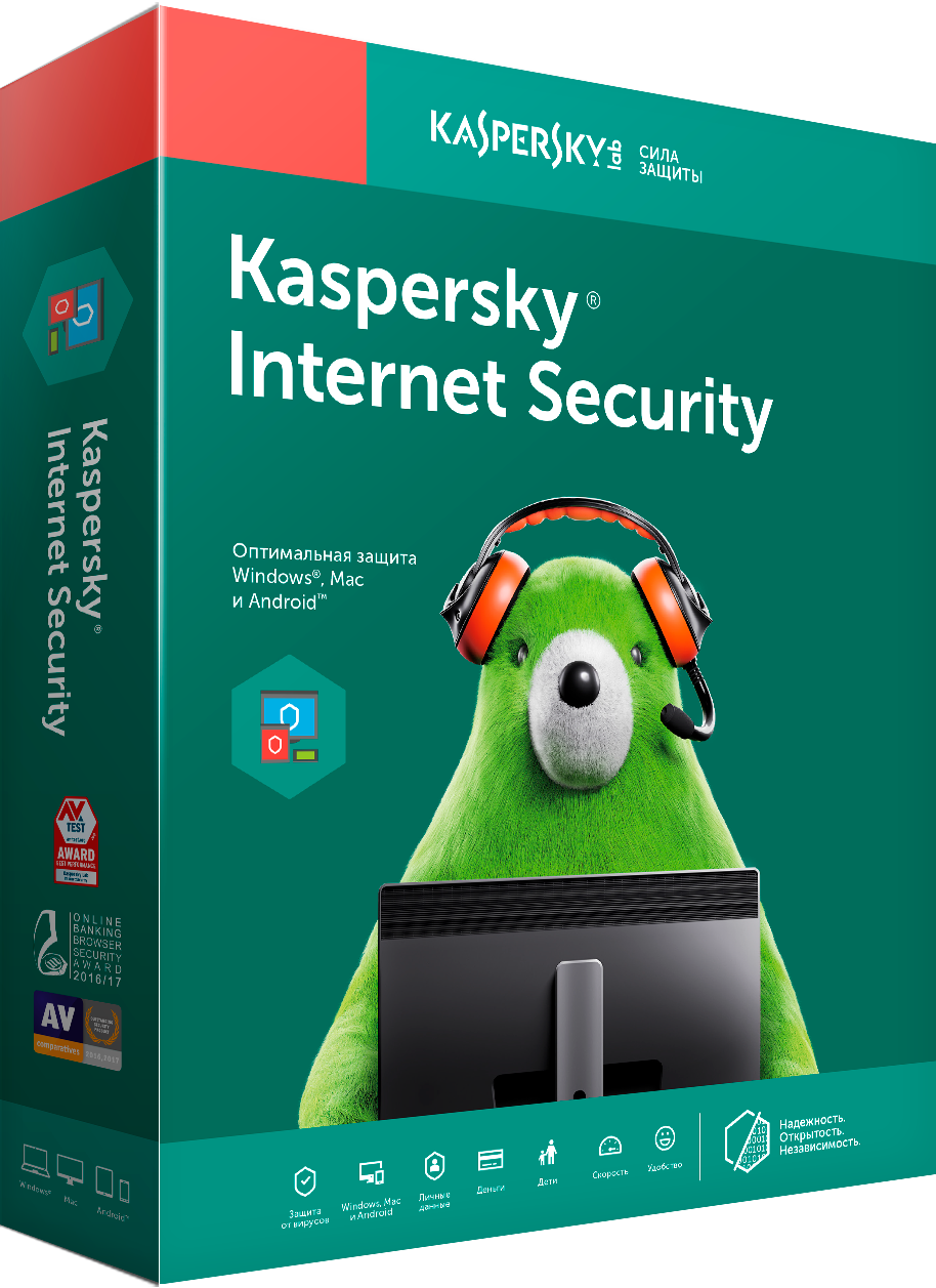 Antivirus Kaspersky Internet Security All device Renewal license 2 devices 1 year image