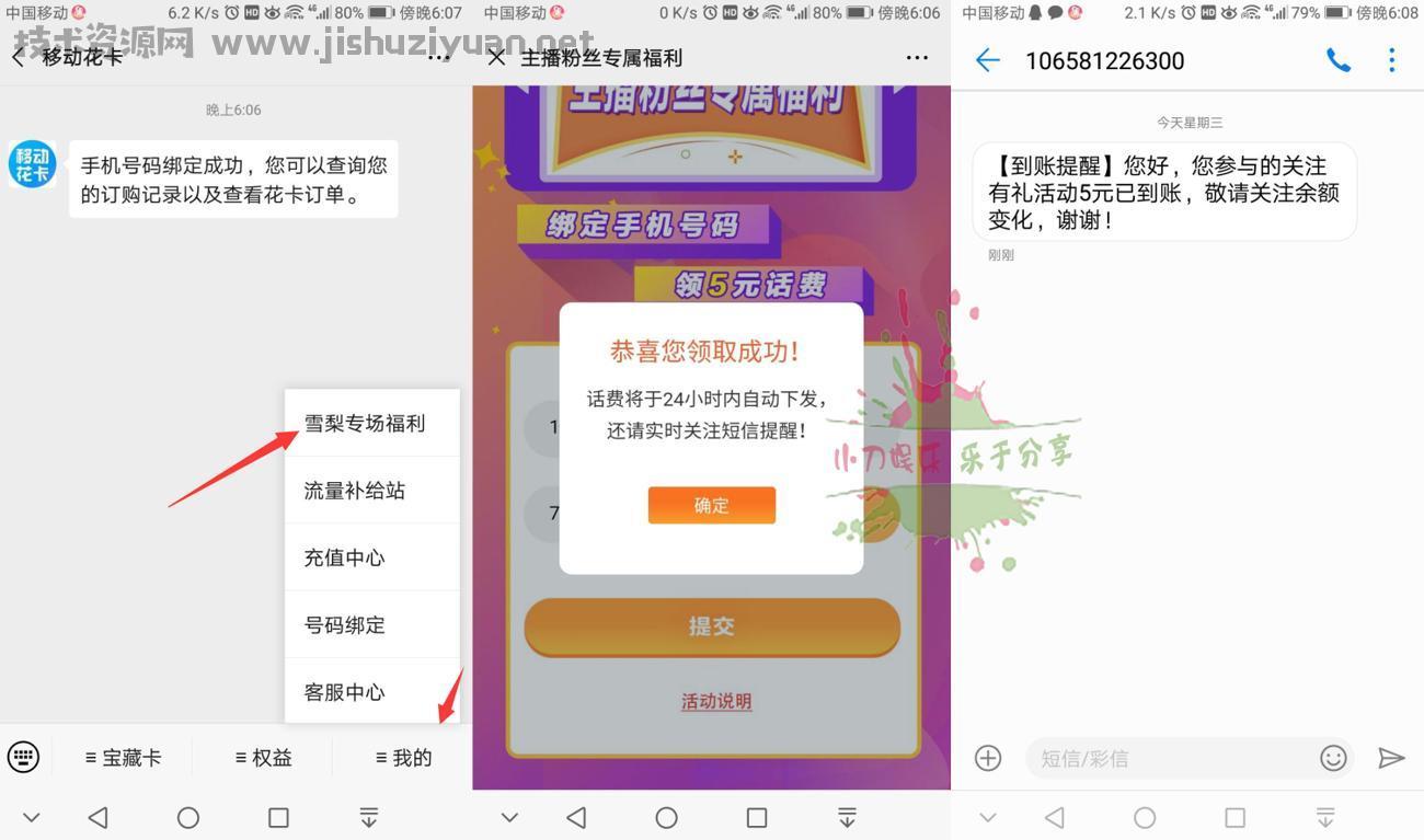 QQ图片20200610182547_爱奇艺.jpg