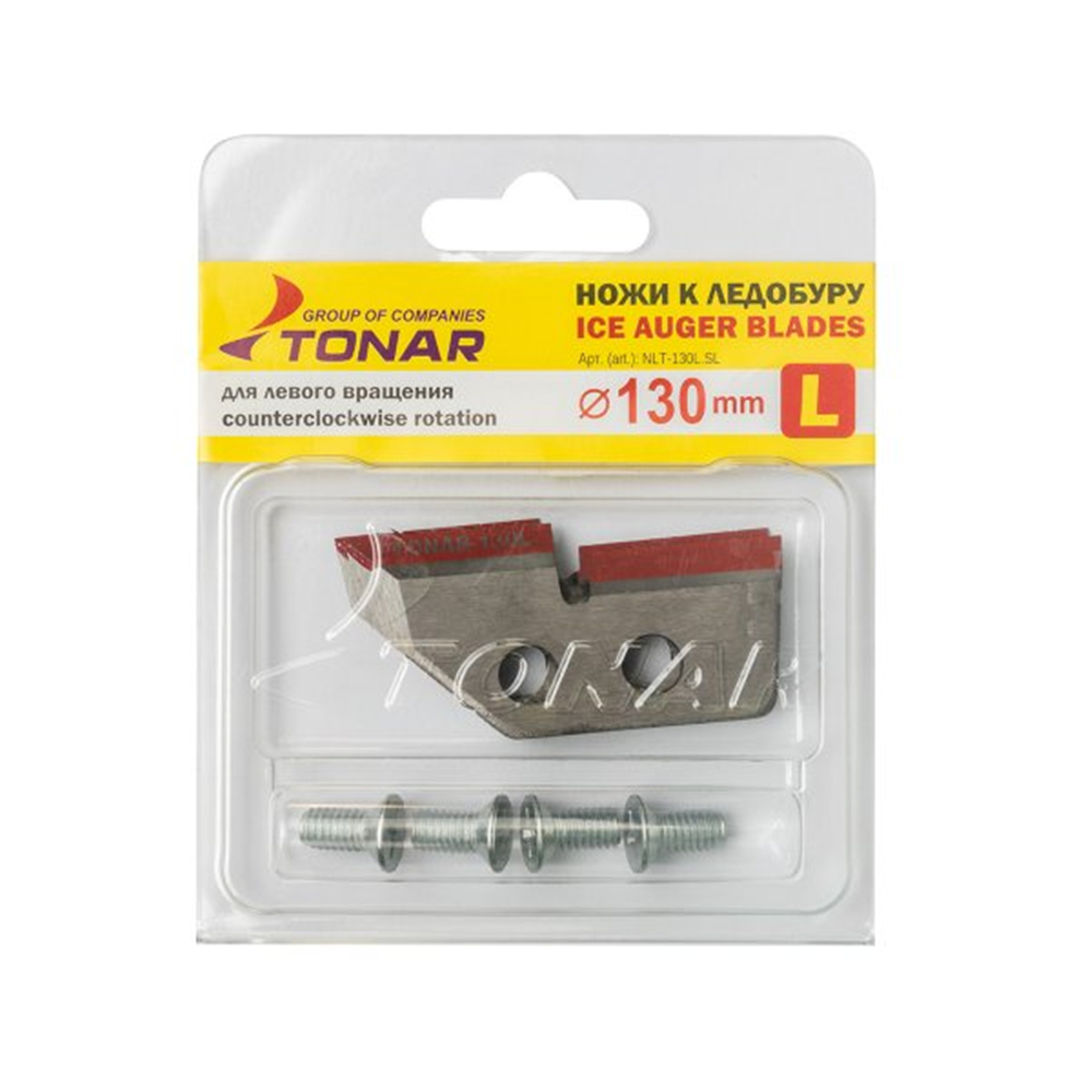 Knives On Ice Screws TONAR For Winter Fishing, Left Rotation. Easy Drilling Ice On The Winter Fishing, Suitable For Any ледобуров