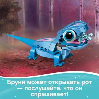 Конструктор LEGO Disney Princess Саламандра Бруни 5