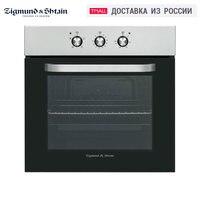 Eletrodomésticos forno Zigmund & Shtain EN 106.511 S Principais Built-in electric духовка электрическая духовой шкаф встраиваемый