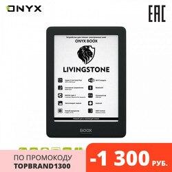 Электронная книга ONYX BOOX LIVINGSTONE e-ink 6