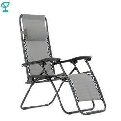 95641 Barneo PFC-16 серое складное садовые кресло шезлонг на прочной раме с износостойкой текстиленовой тканью складной стул для отдыха шезлонг дач...