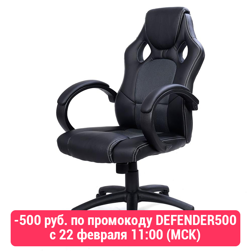 Gaming Computer Stoel Sokoltec