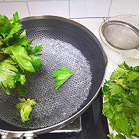 巧吃芹菜叶之《凉拌麻香芹菜叶》的做法图解4