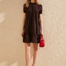 Trendyol Polka Dot Dress TWOSS20EL1600