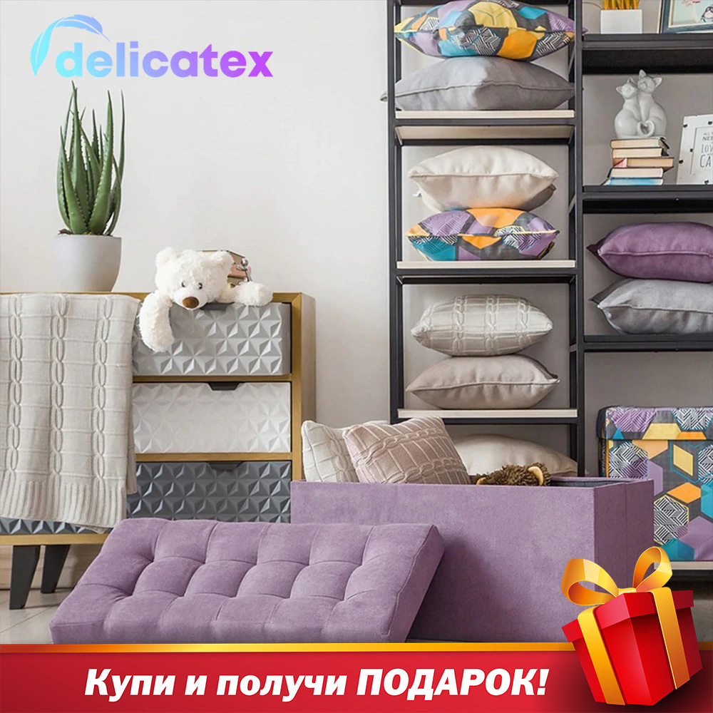 Delhi Poof Folding Large Delicatex lilac Multi function Storage Box with Lid Organizer Comfortable Ottoman for Children Footrest Fabric Small Chair Living Room Hallway Furniture Tabouret Pouf storage for toys  with|Stools & Ottomans| |  -