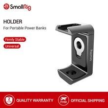 """SmallRig soporte para banco de energía portátil, abrazadera con 1/4 """" 20 agujeros roscados + soporte para zapata fría para teléfono móvil 2378"""