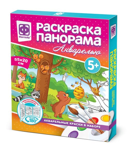 Книжка раскраска Фантазер панорама акварельная (737152)|Книжка-раскраска| | АлиЭкспресс