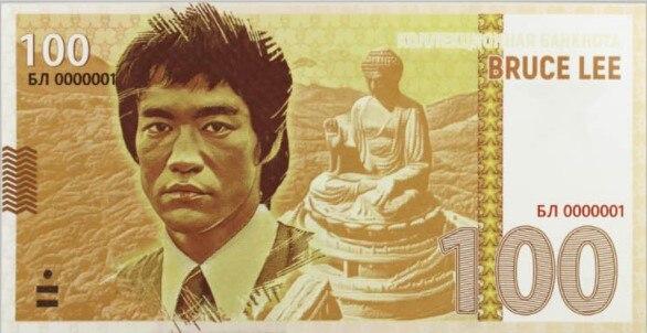 100 рублей Брюс Ли Bruce Lee
