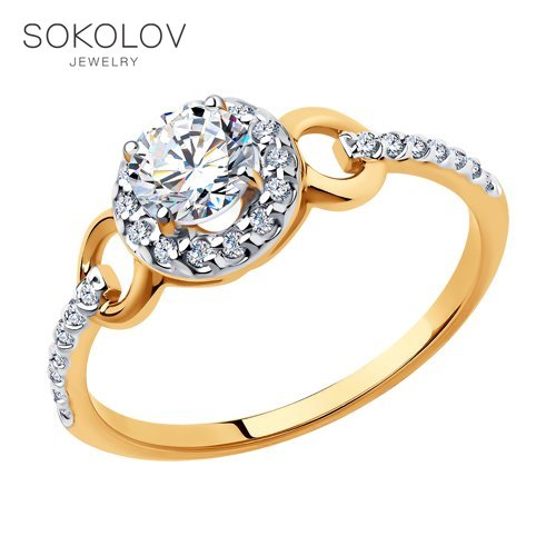 SOKOLOV Ring Gold With Cubic Swarovski Fashion JCrystalsjewelry 585 Women's Male Fashion Jewelry