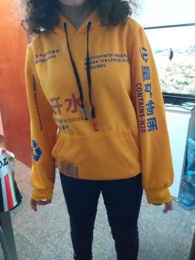 Sweat japonais homme capuche Harajuku (Singleroad)