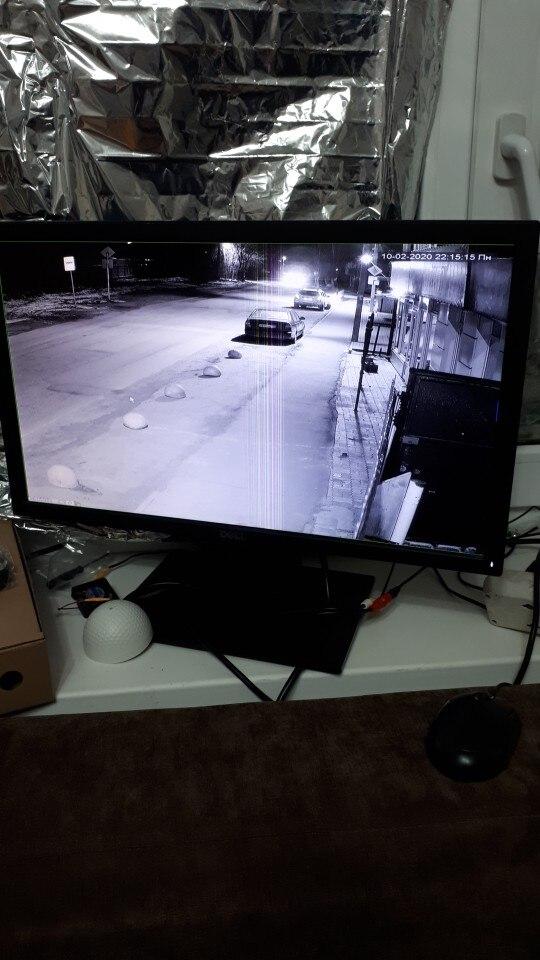 -- Detecção Canais Vigilância