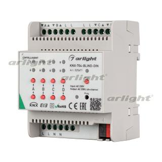 025671 INTELLIGENT ARLIGHT Controller Curtains KNX-704-BLIND-DIN (230 V, 4x6A) ARLIGHT 1-pc
