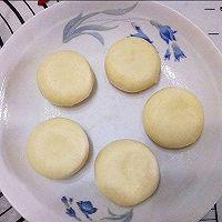 紫薯小金瓜的做法图解6