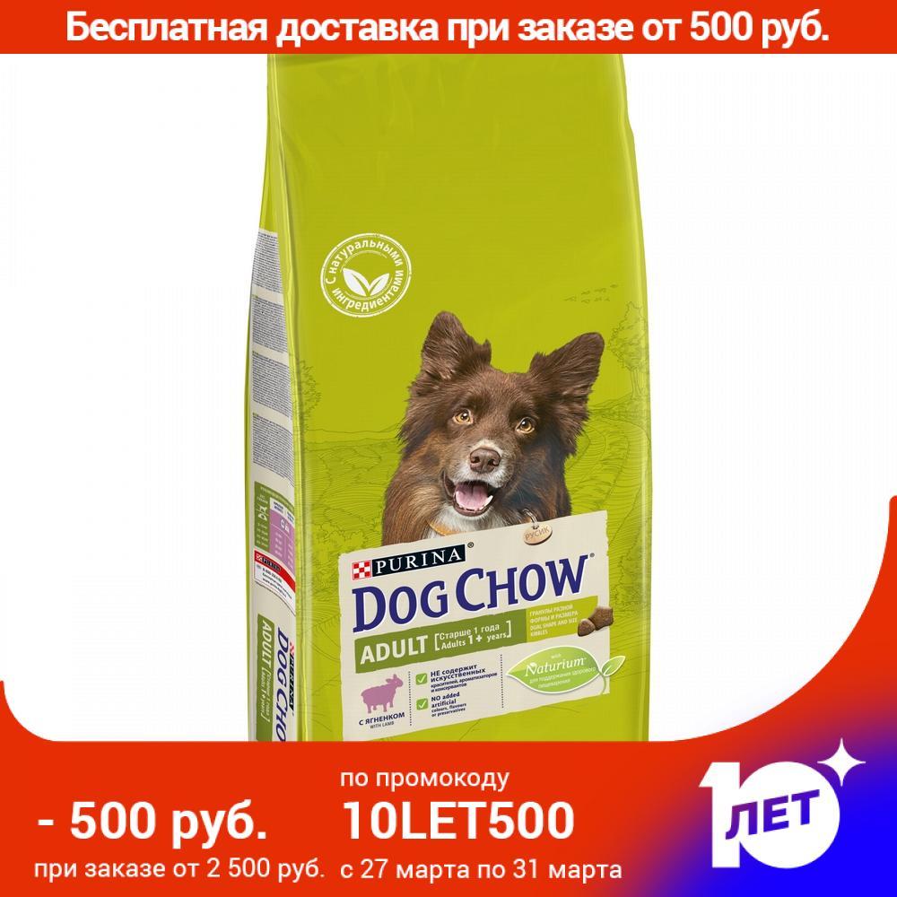 Dog Chow Adult для взрослых собак всех пород, Ягненок, 14 кг