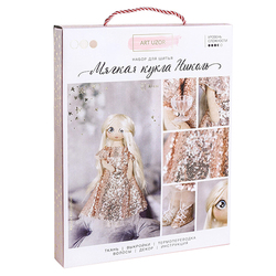 3548679 interior doll Nicole, sewing kit, 18*22.5*3 cm