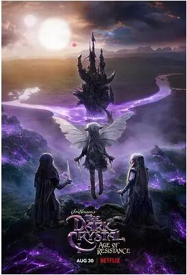 黑水晶:抗战纪元第一季