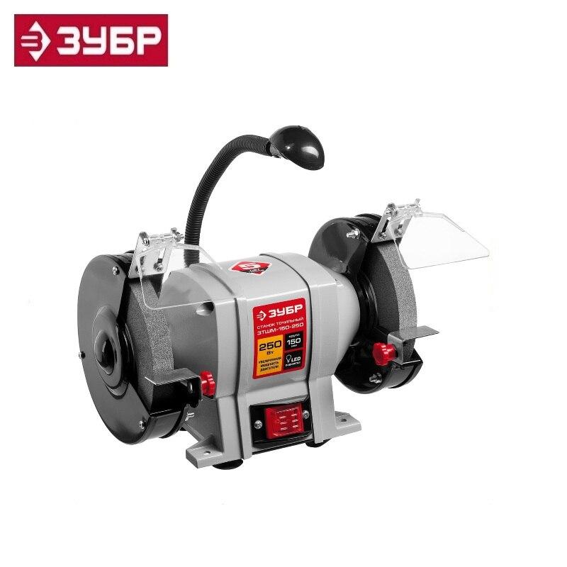 цены ZUBR tool-grinding machine ZTSHM-150-250, d150 mm, 250 W Dry sharpening Cutting Grinding Roughing Stripping