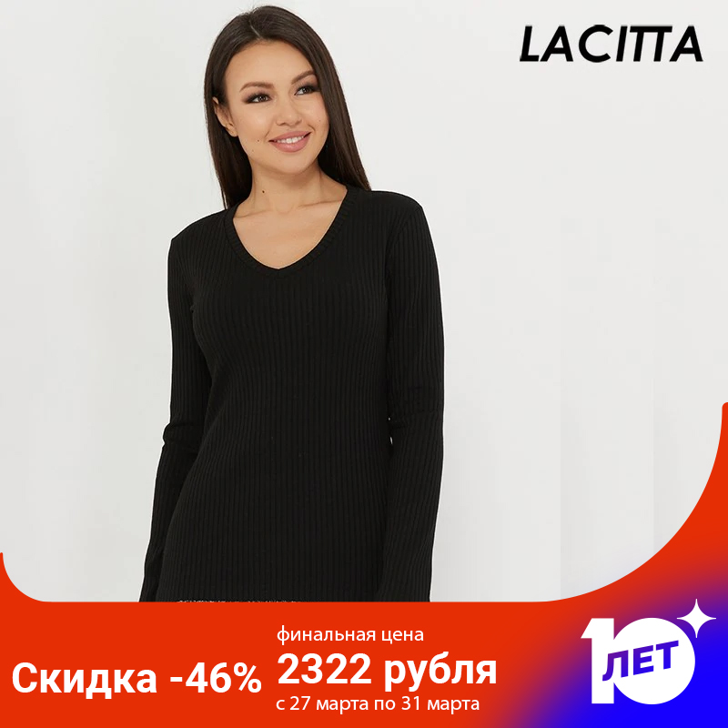 Virginia Lacitta Knitted Long Sleeve Soft Viscose Cardigan Pullover Sweater Soft Women's Fashion Spring