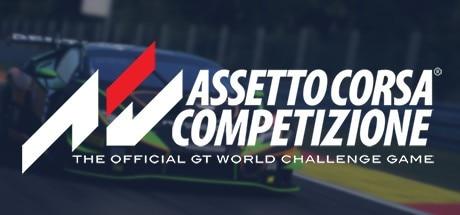 《神力科莎:竞技版 Assetto Corsa Competizione》中文版百度云迅雷下载v1.4.4插图