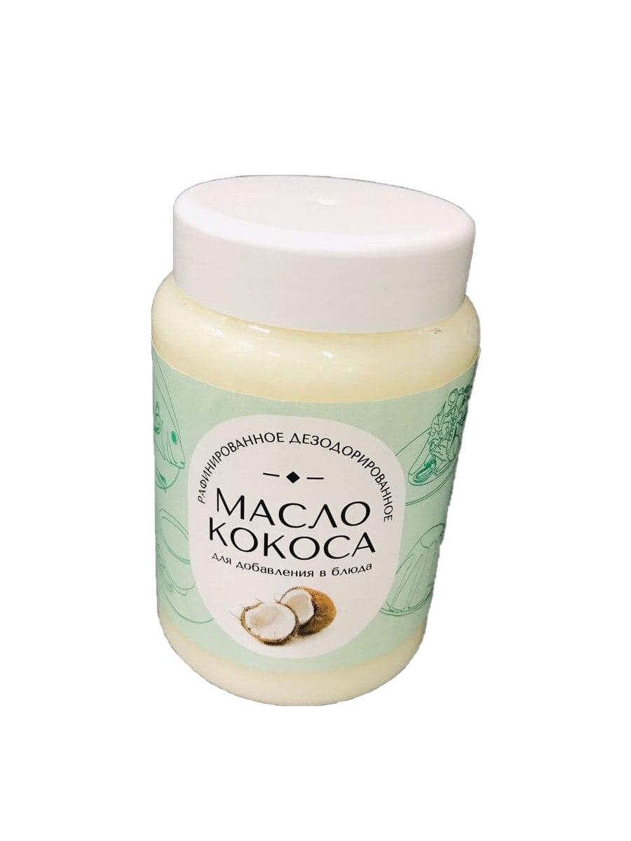 Кокосовое масло столовое Bestoils.shop 400мл