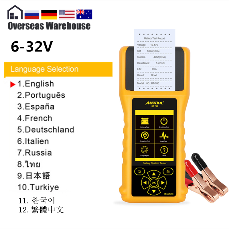 AUTOOL BT760 12V 24V Car Battery Tester Analyzer Auto Cranking Charging Test Tool With Printer Diagn