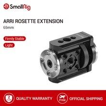SmallRig Roseta Arri Extensão (65mm) Para Alça de Ombro Rig Sistema de Apoio Roseta Arri Extensão de Montagem 2384