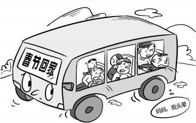 晕车时可以服用的不同种类的止晕药有哪些-养生法典