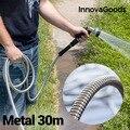 InnovaGoods Небьющийся металлический шланг (30 м)