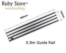 0.8m Aluminium Guide Rail Track