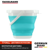 Buckets FACKELMANN 75102 Kitchen Home Garden Household Cleaning Merchandises Tools Accessories JV silicone bucket folding, square Multi Folding Bucket Julua VYSOTSKAYA