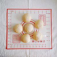 芝士肉松面包的做法图解4
