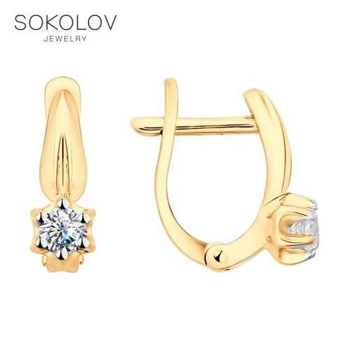 Серьги SOKOLOV из серебра со Swarovski Zirconia|Серьги-подвески|   | АлиЭкспресс